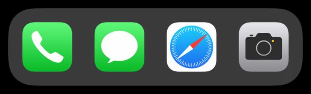 Секрет формы иконок iOS это сквиркл? Разбор