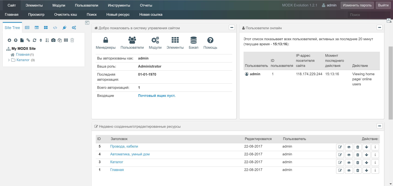 Создание мобильной версии сайта на modx array транспортная компания сайт