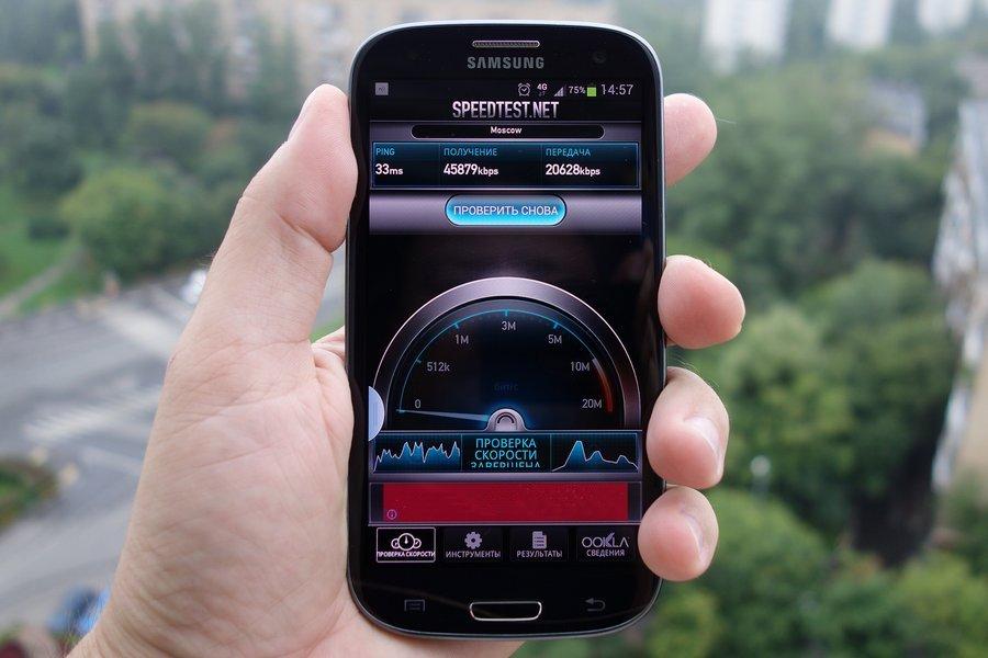 Тест на скорость доступа к сети Интернет при использовании подключения к сети 4G
