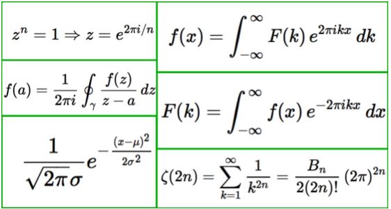 Примеры мест, где 2 Пи наиболее часто используемые