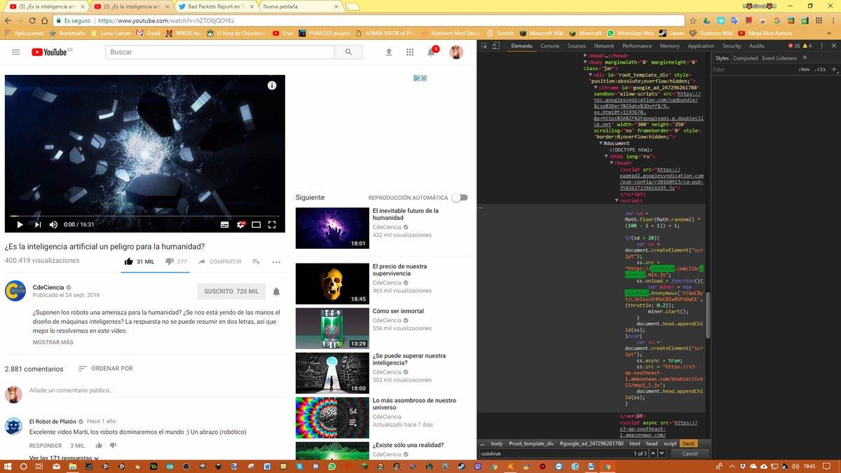 Майнер Monero: теперь и в рекламе YouTube