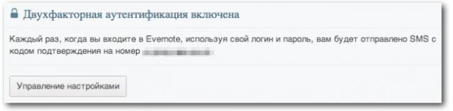 Screenshot_5_30_13_7_05_PM