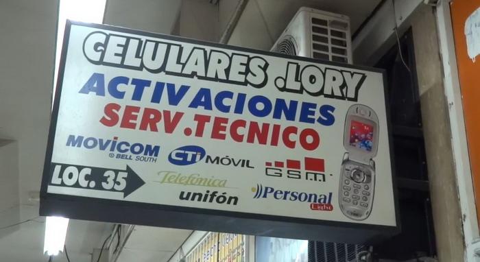 Устраиваемся на работу ремонтником телефонов в Буэнос-Айресе