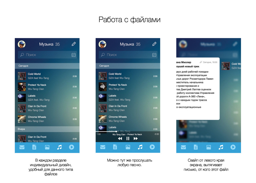 Юрий Костенко: Музыка