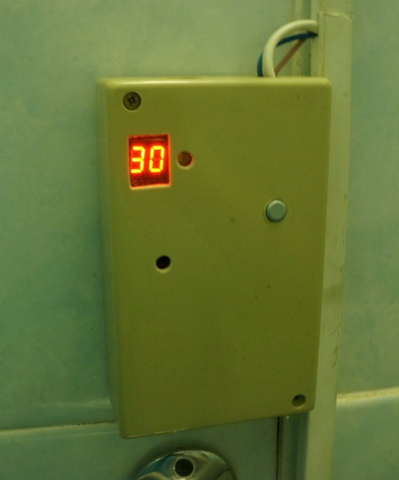 Контроллер управления влажностью на Atmega328