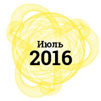 Дайджест продуктового дизайна, июль 2016