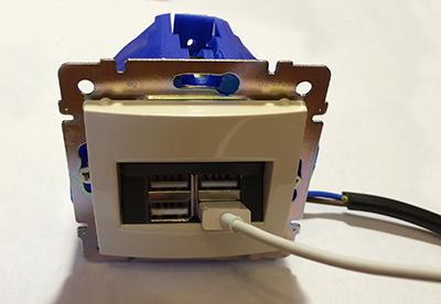 Внутренняя USB зарядка