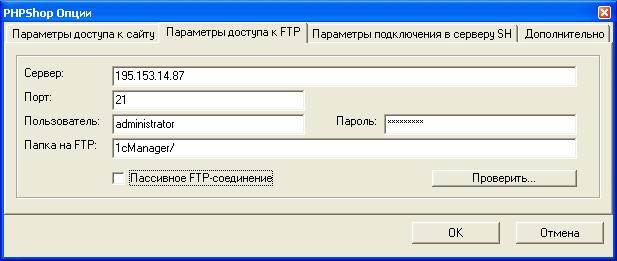 r-keeper параметры доступа к FTP