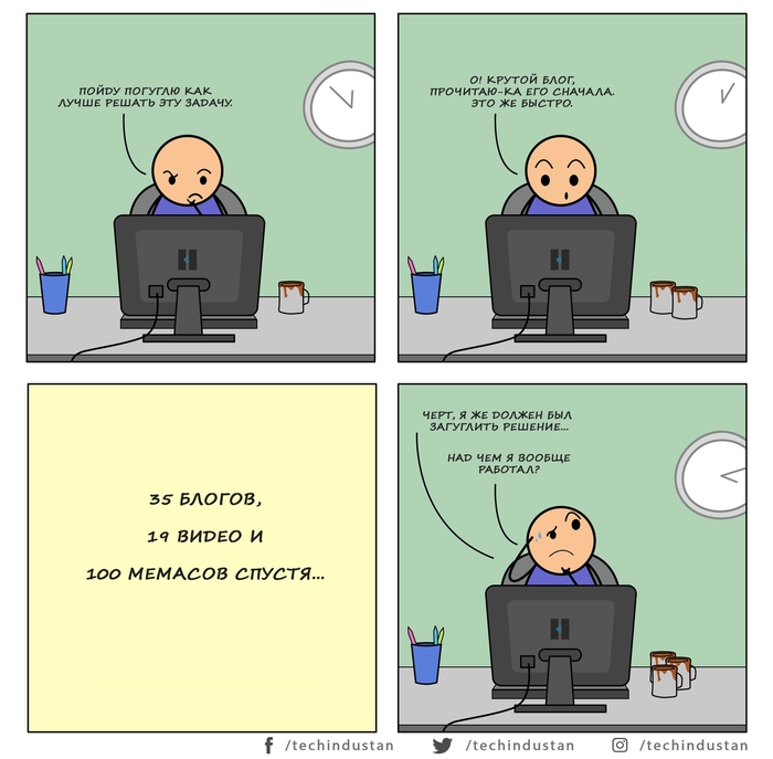 Профессия: программист. Не всё однозначно