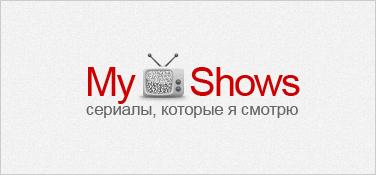 MyShows.ru - сериалы, которые я смотрю
