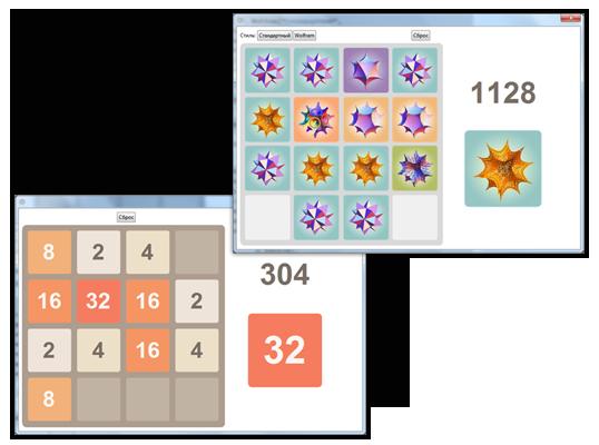 Игра 2048 в Wolfram Mathematica