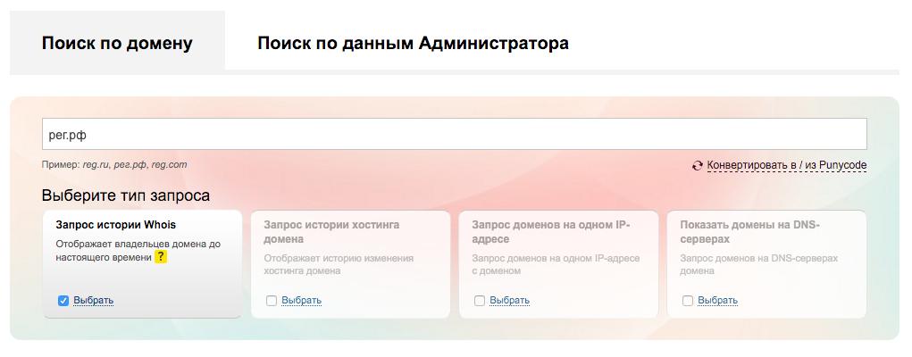 Seo сервис раскрутка веб сайтов продажа уникальной базы каталогов seoreg и продвижение сайтов в интернете создать топик