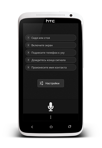 Pocketsphinx — распознавание речи в реальном проекте
