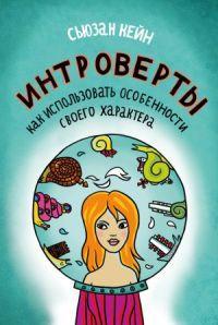 Полуничка по-нашому: 23 найкращі українські акторки дорослого