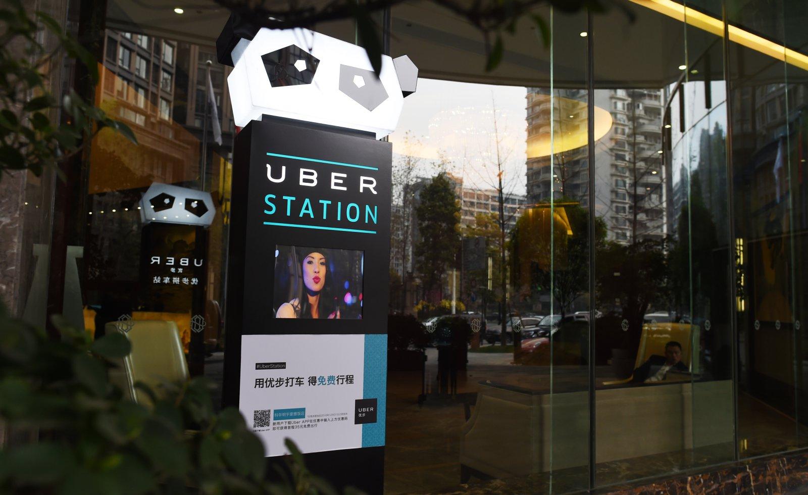 Uber не всегда выигрывает