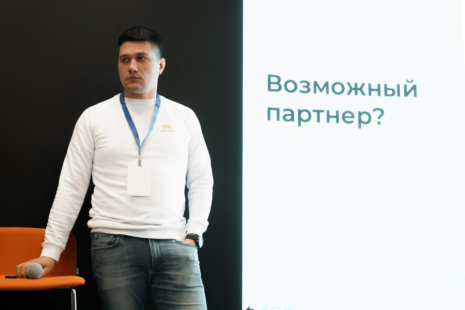 [recovery mode] Почему мы решили запустить корпоративный акселератор «Газпром нефти» StartupDrive, и кто уже его прошел