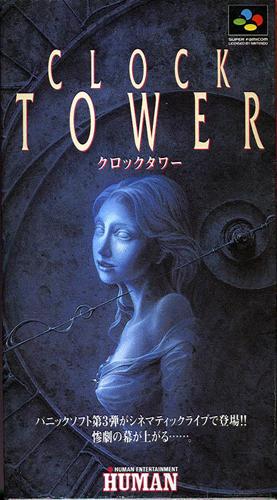 Взлом игры Clocktower — The First Fear