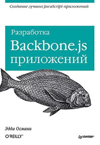 javascript форума:
