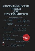 Электронные IT-книги по свободной цене на Books.ru