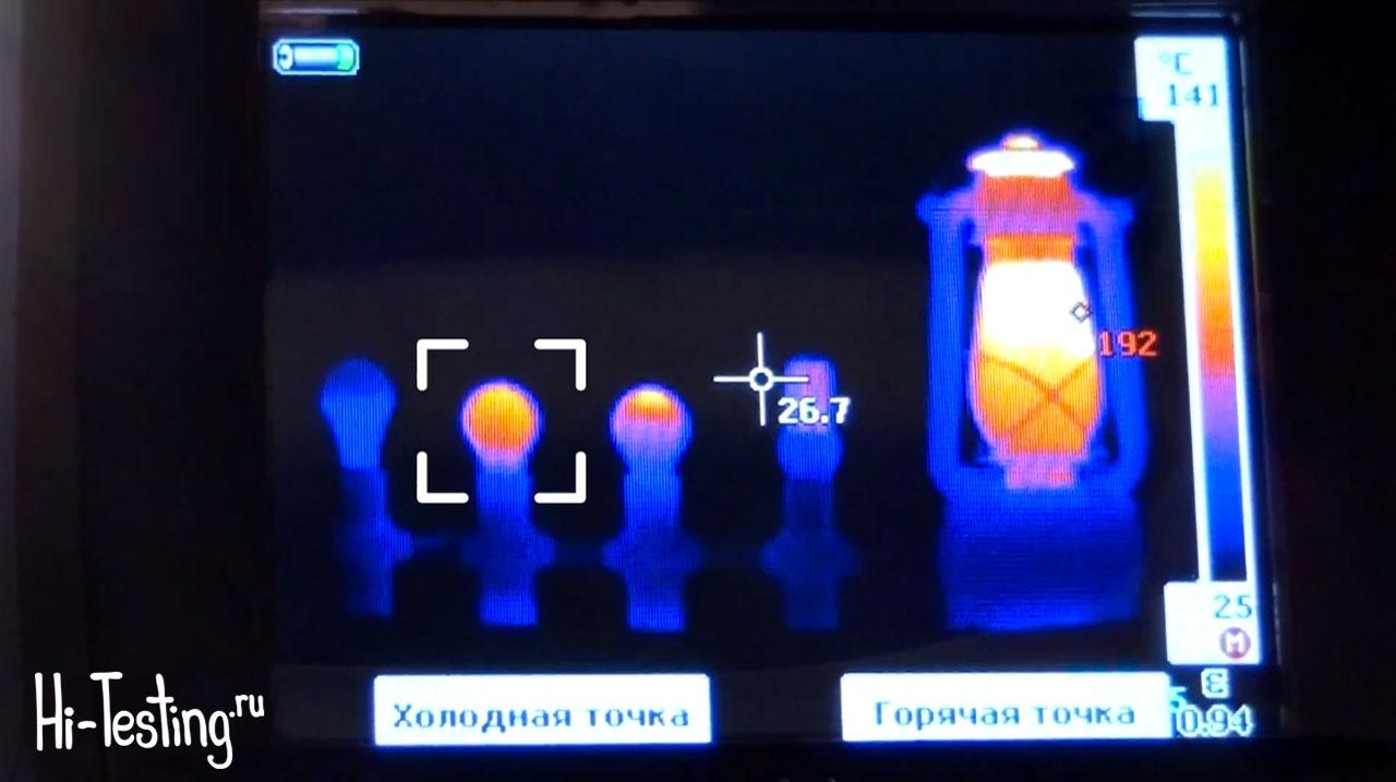 люминесцентная лампа светит без накала схема