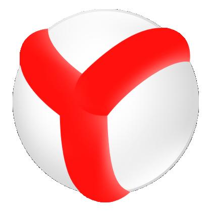 Логотипы Браузеров С Названиями - фото 6