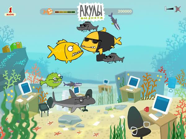 Акулы бизнеса на сайте Ведомостей