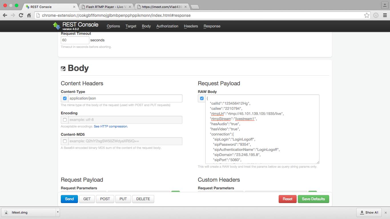 Скріншот запиту до сервера Lifesize через Web Call Server