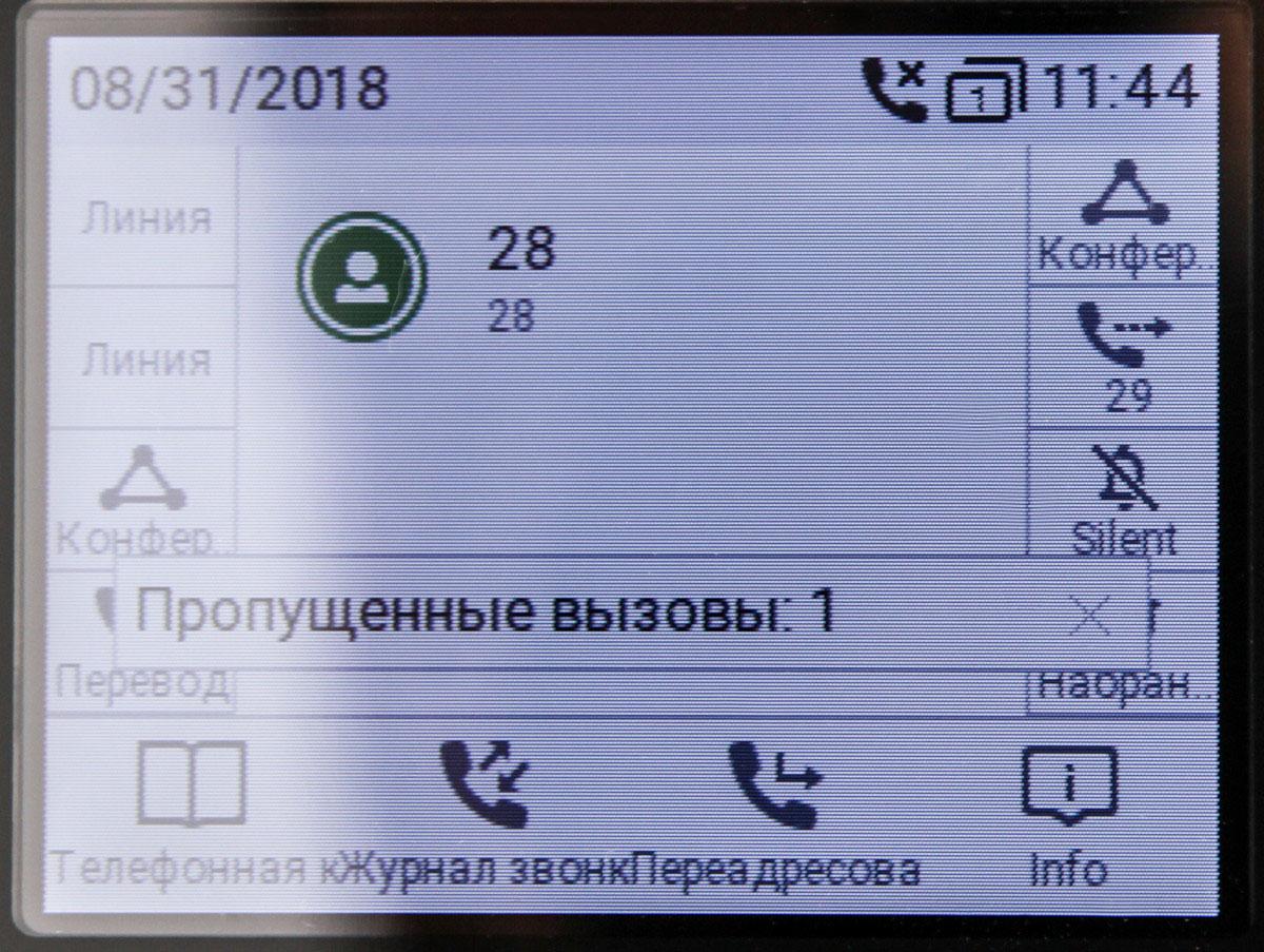 2367ab70e091f14f40cfa7a560535fed.jpg