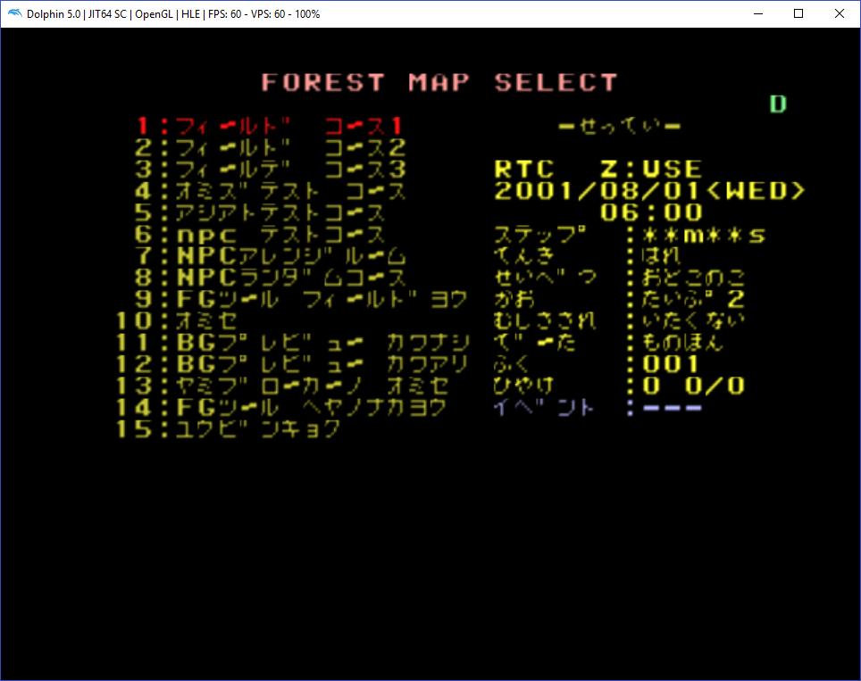 Map select screen