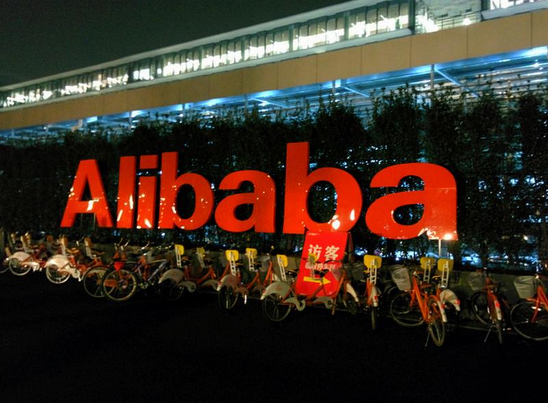 Китайский интернет-гигант Alibaba выбрал для IPO Нью-Йоркскую фондовую бирж ...