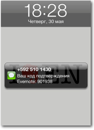 Screenshot_5_30_13_7_04_PM