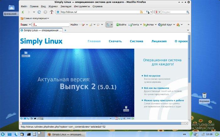 Simply Linux website