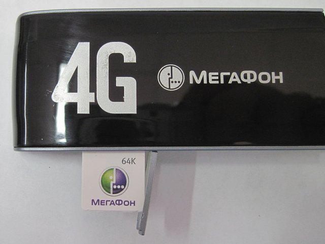 Установить мегафон модем на ноутбуке - 73453