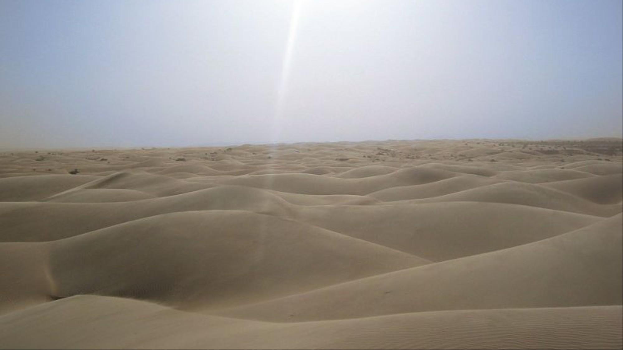 сколько процентов занимают песчаные пустыни mt com pro кредит отзывы