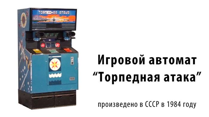Игровые автоматы для детей б у бесплатные игрыобеззьянки илли клубнички игровые аппараты