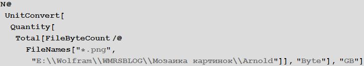 ImageMosaic_9.jpeg