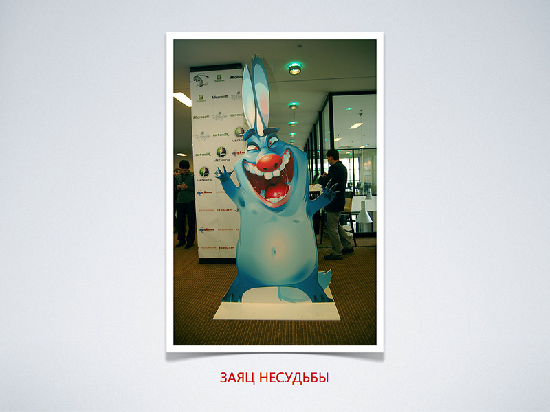 404fest-habr.037