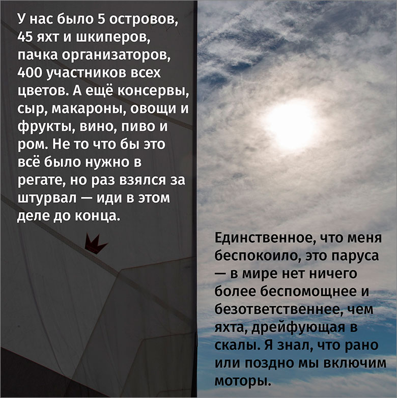 2a51d53493200f03aa0bd5c964bcaea7.jpg