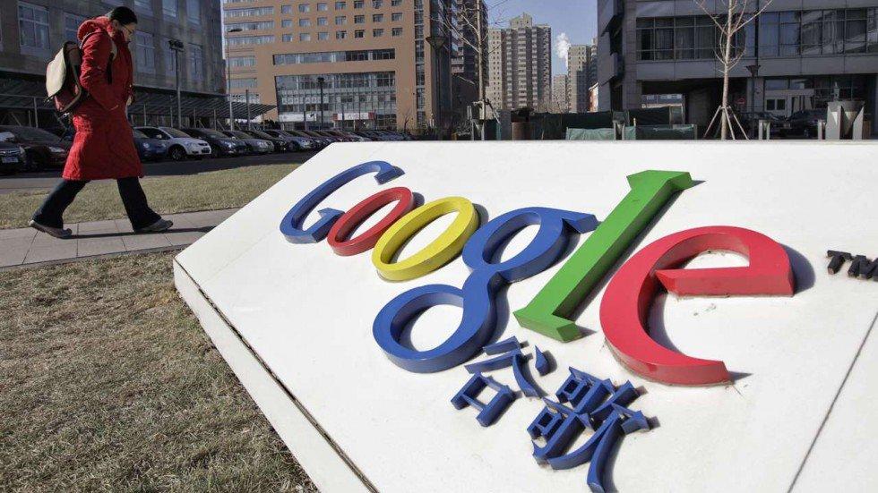 Глава Google прокомментировал запуск поисковика с цензурой в Китае