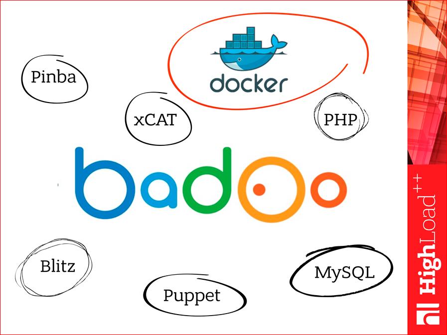 Docker в работе взгляд на его использование в Badoo (год спустя)