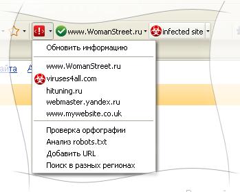 добавить сайт в яндекс бар - фото 2