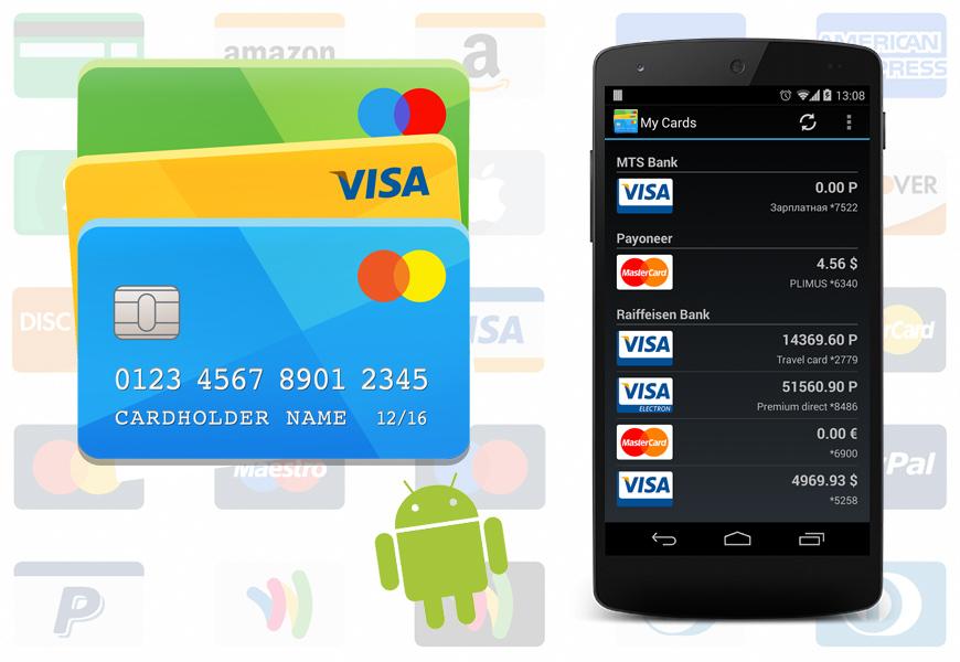 скачать приложение мой кредит на андроид - фото 11
