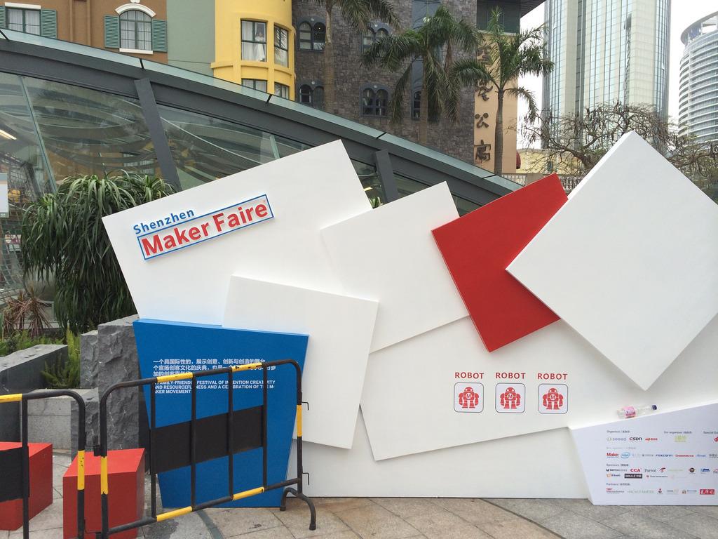 Maker Faire по-китайски (выставка достижений робототехники и электроники)
