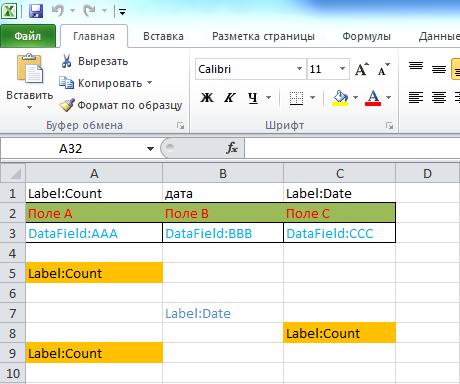 Загрузка данных в 1С из Excel Часть 2 Загрузка