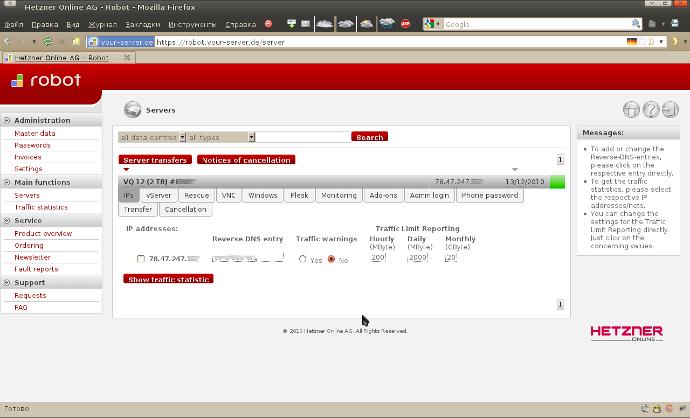 Виртуальный сервер hetzner обзор бесплатных файловых хостингов
