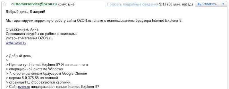 не отображаются картинки в браузере Google Chrome - фото 10