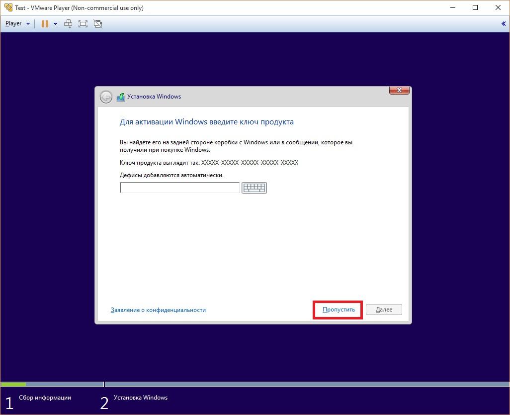 Word русская версия для windows 10 c ключом