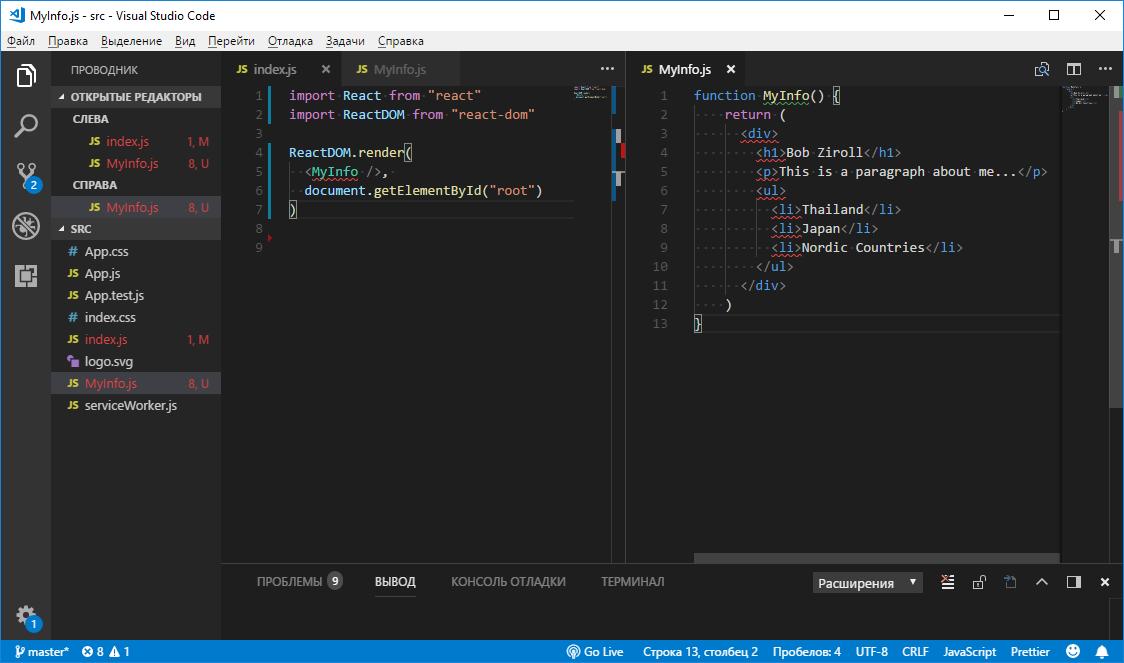 Перенос кода компонента в новый файл