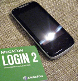 MegaFon Login 2 (MS3A): в два раза лучше