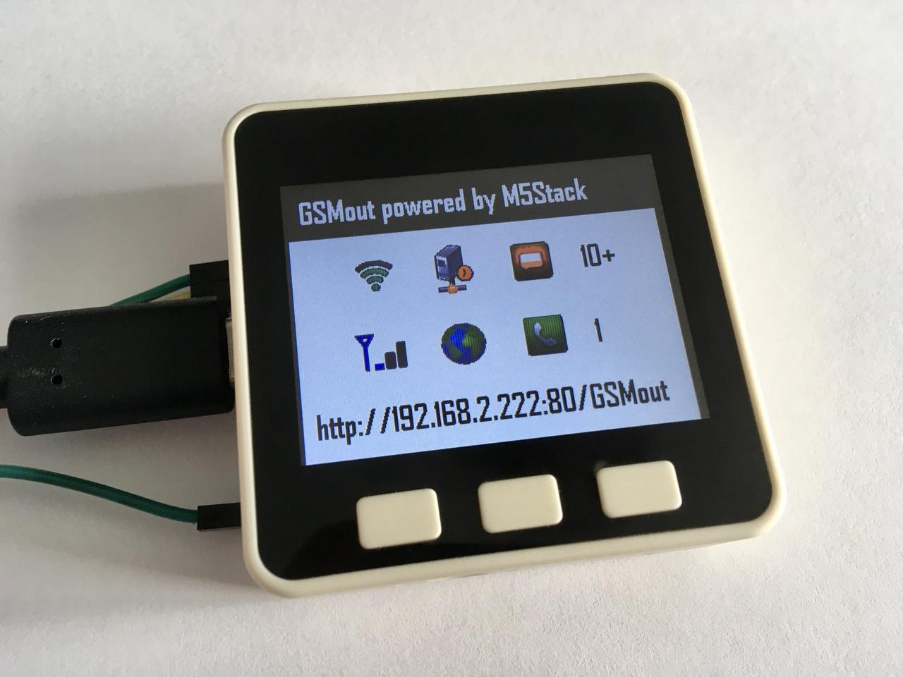 GSMout – приём SMS и звонков «как дома»